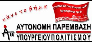 ΑΠ logo2