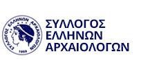 119 ιστορικά στελέχη του Υπουργείου Πολιτισμού υπογράφουν έκκληση για την παραμονή των Μεγάλων Μουσείων στον κορμό της Αρχαιολογικής Υπηρεσίας