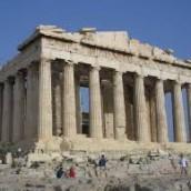 Εισιτήρια αρχαιολογικών χώρων και μουσείων…