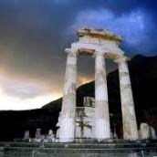 Ι.Ε.Κ.- ειδικότητα «Φύλακας Μουσείων & Αρχαιολογικών χώρων»