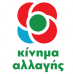 Συνάντηση του Συντονιστικού 7 σωματείων με τον υπεύθυνο ΚΤΕ Πολιτισμού του ΚΙΝΑΛ
