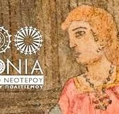 Μουσείο Νεώτερου Ελληνικού πολιτισμού: Κείμενο Διαμαρτυρίας ενάντια στην μετατροπή των μουσείων σε ΝΠΔΔ