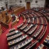 Τροπολογίες του Υπ Διοικητικής Ανασυγκρότησης