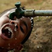 Νερό με το ΑΤΜ