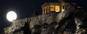Αυγουστιάτικη Πανσέληνος με ελεύθερη είσοδο σε εκατοντάδες αρχαιολογικούς χώρους