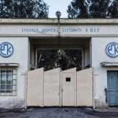 Χάθηκε η ομπρέλα προστασίας για την ΠΥΡΚΑΛ Ελευσίνας