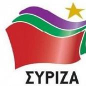 Ανακοίνωση ΣΥΡΙΖΑ ΥΠΠΟΑ