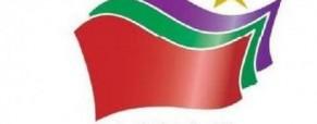 Οι προτάσεις του ΣΥΡΙΖΑ για την αντιμετώπιση των επιπτώσεων του κορωνοϊού στον πολιτισμό και τη δημιουργική οικονομία