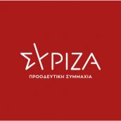 Ο ΣΥΡΙΖΑ θα καταργήσει την πολιτική της Ν.Δ. για τα μεγάλα μουσεία της χώρας