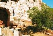 Χάι τεκ σχολείο πάνω στα αρχαία