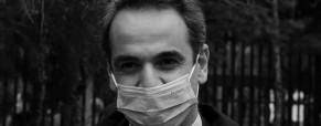 Νίκος Κοτζιάς: Τσάκισαν την επιστήμη πριν εκείνη τσακίσει τον ιό