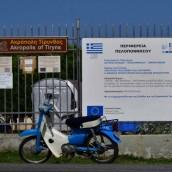 Ληστεία στον αρχαιολογικό χώρο της Τίρυνθας στην Αργολίδα