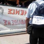 Τρεις μέρες κλειστοί οι δήμοι σε όλη τη χώρα