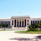 Παρέμβαση του Συλλόγου Ελλήνων Αρχαιολόγων στον Αρειο Πάγο