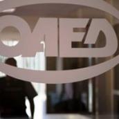 «Καθάρισαν» με εγκύκλιο το …71% των «μακροχρόνιων ανέργων» από το επίδομα των 200 ευρώ