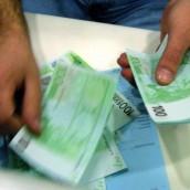 Τρόικα: μονόδρομος οι μειώσεις μισθών και οι απολύσεις στο Δημόσιο