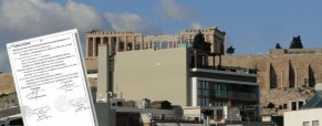 Σκάνδαλο στη σκιά της Ακρόπολης εν μέσω πανδημίας