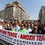 Ογκώδη απεργιακά συλλαλητήρια οργής και χημικός πόλεμος