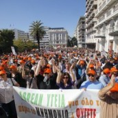 Γενική απεργία ΓΣΕΕ-ΑΔΕΔΥ στις 26 Σεπτεμβρίου