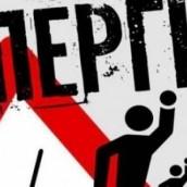 15 Ομοσποδίες: Προχωράμε σε γενικευμένo απεργιακό αγώνα από τα μέσα Σεπτεμβρίου