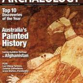 Οι 10 σημαντικότερες αρχαιολογικές ανακαλύψεις του 2010