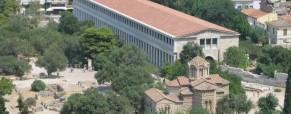 Ελεύθερη είσοδος σε μουσεία & αρχαιολογικούς χώρους