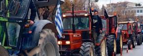 Ηχηρό μήνυμα από όλη την Ελλάδα