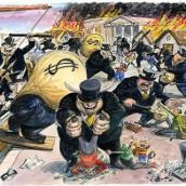 Ρουσφέτι της τρόικας για λογαριασμό των τραπεζιτών