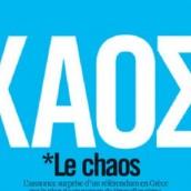 Liberation: «ΧΑΟΣ»