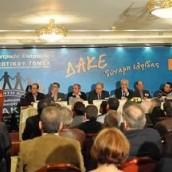 ΔΑΚΕ: Οι βουλευτές της ΝΔ να ρίξουν την κυβέρνηση