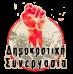 Ανακοίνωση ΑΡΚΙ για 5 αρχαιοφύλακες με το Π.Δ. Παυλόπουλου