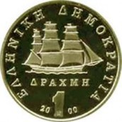 Η ελληνική κυβέρνηση έθεσε θέμα επιστροφής στη δραχμή