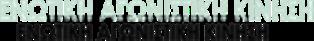 eak logo - Copy