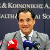 Το σχέδιο των Α. Γεωργιάδη & Θ. Πλεύρη για ξαφνικό θάνατο του συστήματος υγείας