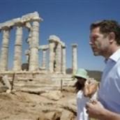 Όταν ο Γκερουλάνο ανακάλυψε την Αττική…