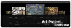 Διαδικτυακή περιήγηση στα μεγαλύτερα μουσεία του κόσμου από την Google