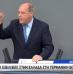 Γκίζι σε Μέρκελ «Εκείνο που θέλετε είναι να ρίξετε την ελληνική κυβέρνηση» – «Τα λεφτά πήγαν στις τράπεζες και όχι στο λαό»