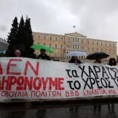 ΓΣΕΕ-ΑΔΕΔΥ: Νέα 48ωρη απεργία