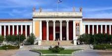 Πρόσκληση σε συνέντευξη τύπου ενάντια στη μετατροπή των μεγάλων δημοσίων μουσείων σε ΝΠΔΔ