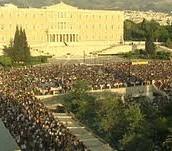 «Αν ξυπνήσουν οι Έλληνες θα ξεσηκώσουν όλο τον κόσμο»