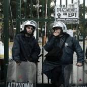 Η ΕΡΤ και τα δημοκρατικά κεκτημένα με τα οποία θέλει να τελειώνει η κυβέρνηση