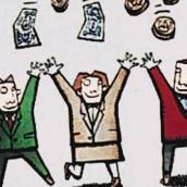 Ο πολιτισμός στο λαβύρινθο των ΜΚΟ και των επιδοτήσεων
