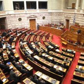 Με ψήφο από 180 βουλευτές η νέα δανειακή σύμβαση