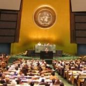 Κατά των μέτρων λιτότητας ο ΟΗΕ