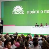 Τρία μέλη του Ε.Σ του ΠΑΣΟΚ ζητούν αλλαγή πολιτικής γραμμής και ηγεσίας του κόμματος