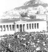 Συλλαλητήριο 13.4.201, 6:30 μ.μ.