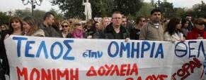 Τη Δευτέρα η ρύθμιση για τους συμβασιούχους της ΠΟΕ- ΟΤΑ
