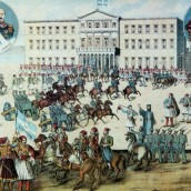 Το παλιό μνημόνιο, στην Ελλάδα του 1843