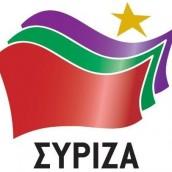 Ερώτηση 37 βουλευτών ΣΥΡΙΖΑ: Εμπορική και οικονομική εκμετάλλευση μνημείων της χώρας από ιδιωτική εταιρεία