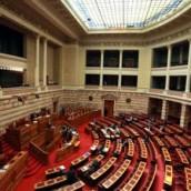 """Βουλή: """"Πέρασαν"""" τα άρθρα και οι τροπολογίες για διαθεσιμότητα – συγχωνεύσεις"""